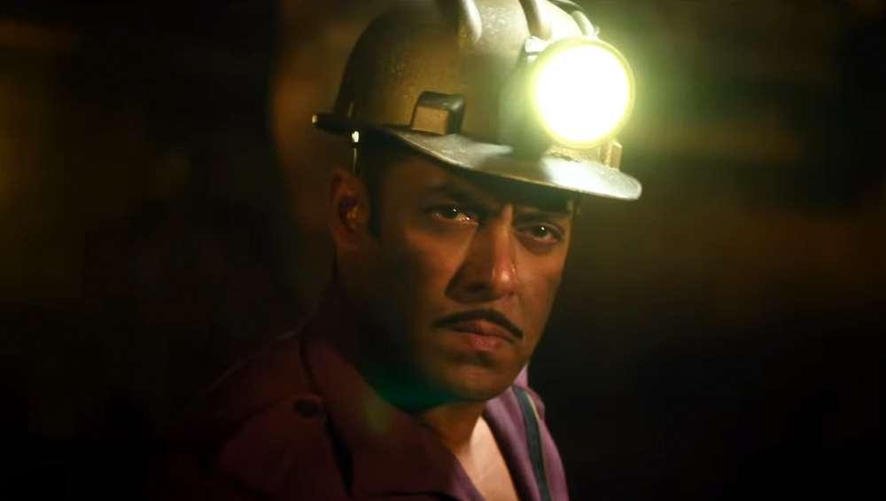 Salman Movie